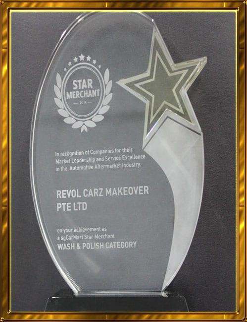 sgcarmat award2