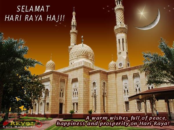 Selamat Hari Raya Haji 2013