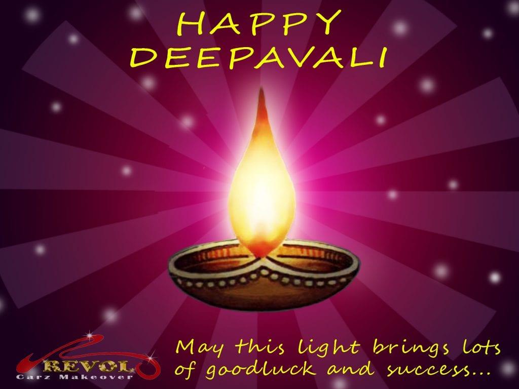 Joyous Deepavali To You All!