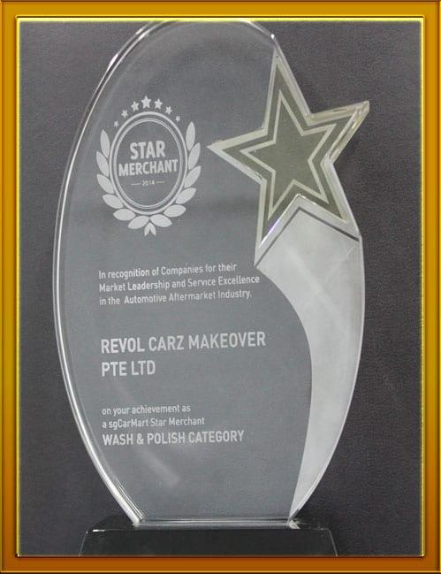 sgcarmat award
