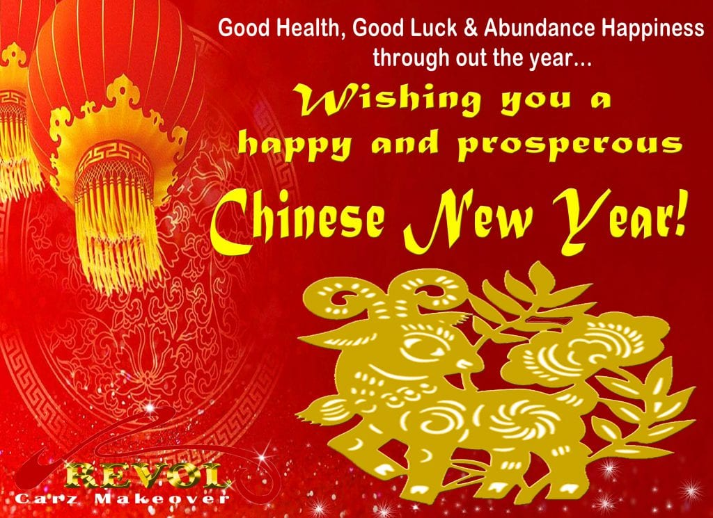 Happy Chinese New Year 2015 Revol Car Grooming Singapores