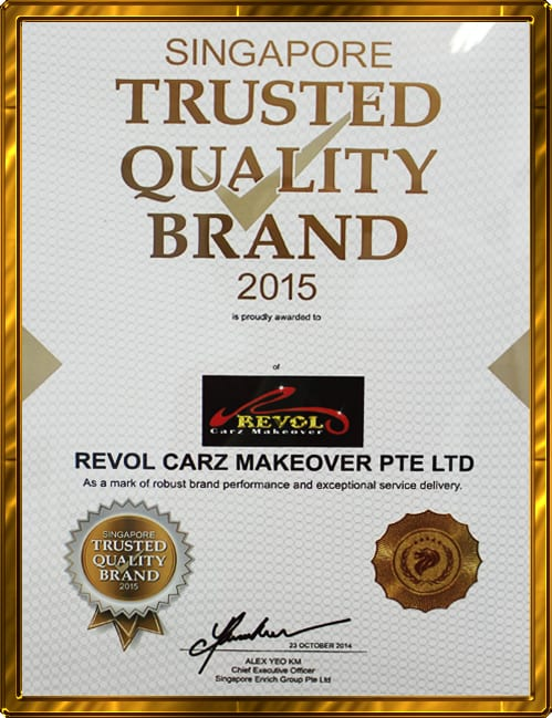 Singapore Trusted Quality Brand 2015 Award Logo