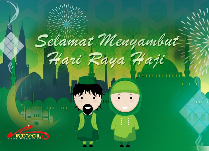 Wishing You All A Selamat Hari Raya Haji!