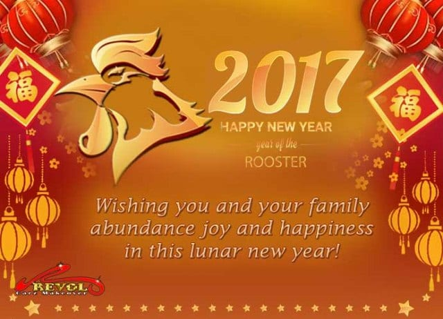 Happy New Year of the Rooster!