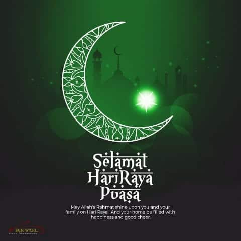 Wishing All Of You A Selamat Hari Raya!