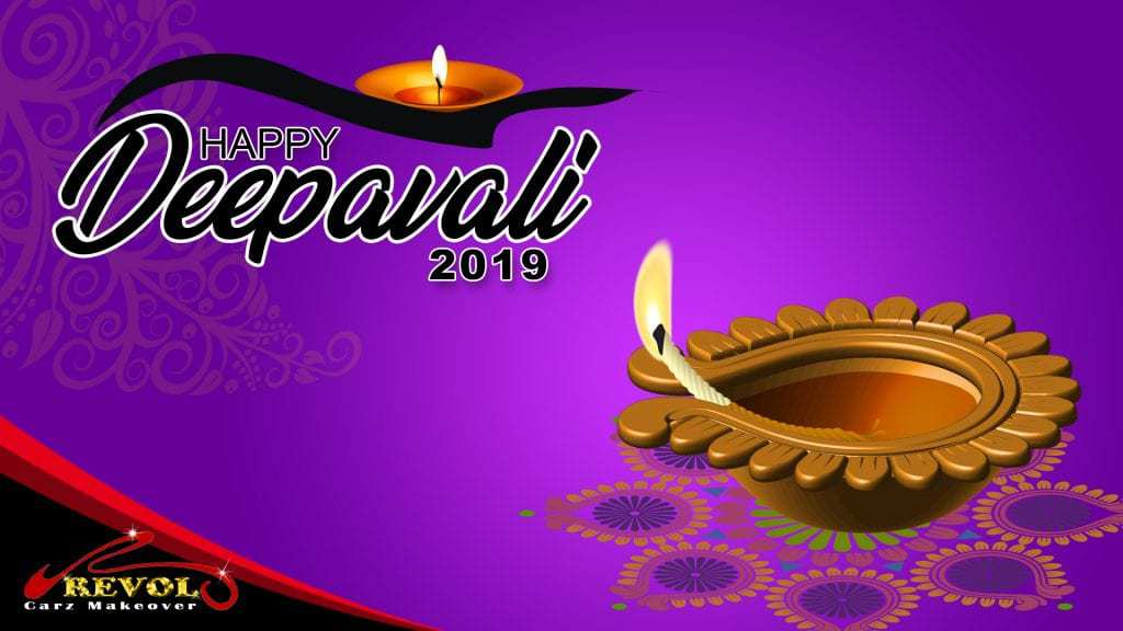 We wish our dear customers a Happy Deepavali 2019