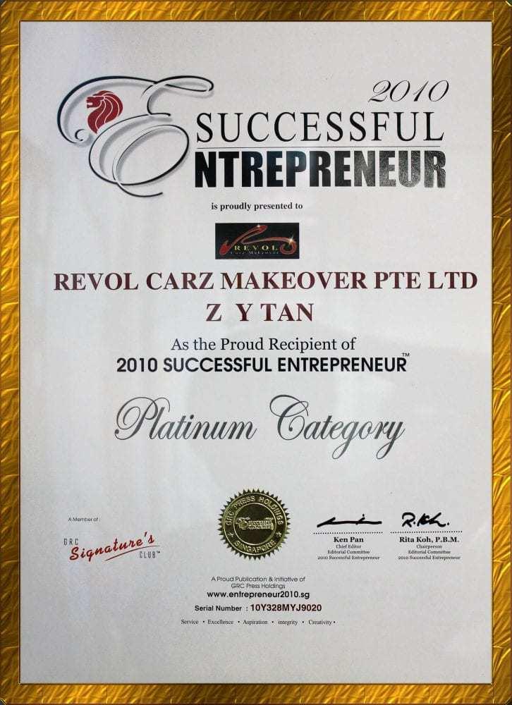 Successful Entrepreneur Award