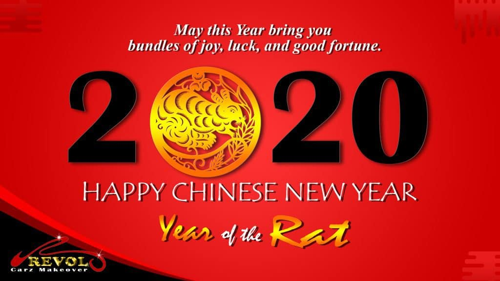 Happy New Year of the Metal Rat -Greetings from Revol Carz